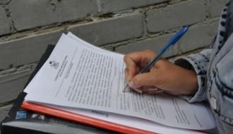 Более 320 нарушений жилищного законодательства выявлено в МО