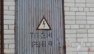 Более десяти улиц Хмельницкого завтра останутся без света
