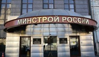 Более трети социальных объектов в России строится по проектам повторного применения