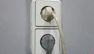 Центр Хмельницкого внезапно остался без электричества