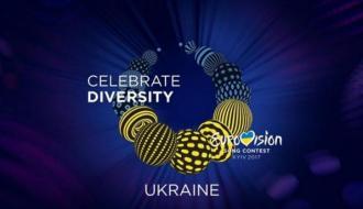 Что случилось во втором полуфинале Национального отбора на Евровидение 2017 после выступления Милы Нитич