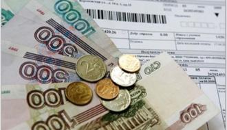 Деньги ЖСК должны расходоваться под контролем государства