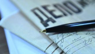 Два дела об обмане дольщиков возбудили в Пензе
