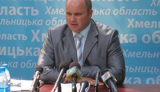 Экс-глава Хмельницкой ОГА стал заслуженным юристом
