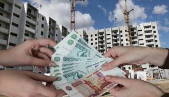 Фонд поддержки обманутых дольщиков создан в Татарстане
