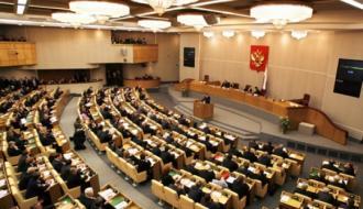 ГД приняла проект о налоговых льготах при долевом строительстве
