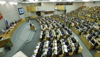ГД приняла закон о налоговых льготах при долевом строительстве