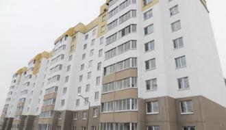 ГЖС будут использоваться в долевом строительстве жилья