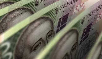 Из налогов бизнесменов Области в госбюджет поступило более 600 миллионов гривен