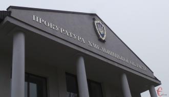 Из незаконного пользования вернули более 3 тысяч гектаров земли в Хмельницкой области