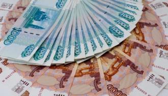 Кабмин выделил 935 млн руб на расселение аварийного жилья в Крыму