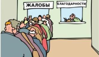 Количество жалоб в строительные СРО Москвы увеличилось