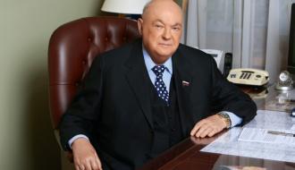 Конгресс поддержала Государственная Дума Российской Федерации