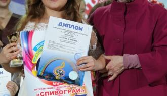 Маленькая хмельничанка победила на международном песенном конкурсе в Киеве