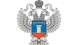 Минстрой России хочет занять 17 млрд рублей на водоснабжение