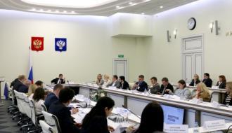 Минстрой России и банкиры обсудили проектное финансирование