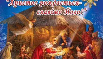 На Рождество хмельничан приглашают в филармонию поколядовать