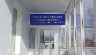На расширение стационарного отделения Хмельницком протезному предприятию не хватает 4 миллиона гривен