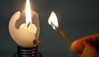 На трех улицах Хмельницкого 13 января отключат свет