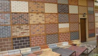 Нацобъединение производителей стройматериалов борется с фальсификатом