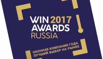 Оконный рынок в центре внимания на BATIMAT RUSSIA 2017