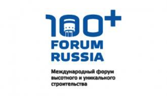 Оргкомитет  100+ Forum Russia обсудил повестку дня