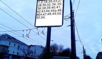 Остановку маршруток в центре Хмельницкого обещают обустроить