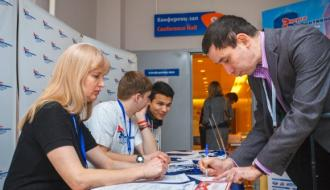 Открыта регистрация на конгресс по энергоэффективности