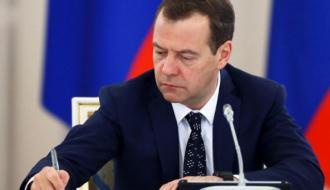"""Правительство РФ дополнило госпрограмму """"Энергоэффективность и развитие энергетики"""""""