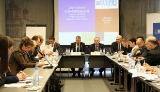 Проектировщики ЦФО обсудили работу НОПРИЗа в 2017 году