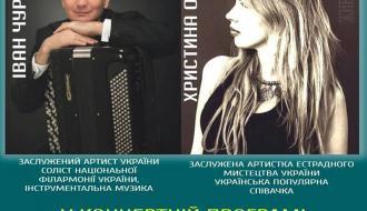 Рок-хиты и народные песни в современной обработке споют в Хмельницком