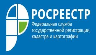 Росреестр в 2017 г. зарегистрировал более 550 тыс. ДДУ