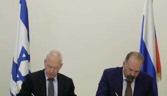 Россия и Израиль подписали программу двустороннего сотрудничества в сфере строительства