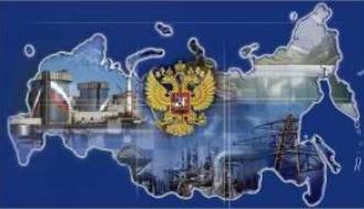 Ростехнадзор приглашает СРО обсудить критерии риска