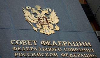 СФ предложил сохранить банковские гарантии и страхование ответственности застройщиков