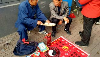 Самостоятельно вокруг мира. Путешественники расскажут, как жить и работать в Китае