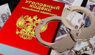 Смоленского застройщика заподозрили в мошенничестве