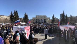 Тысячи новосибирцев вышли на митинг против новых тарифов ЖКХ