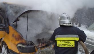 У Славуты сгорел автомобиль