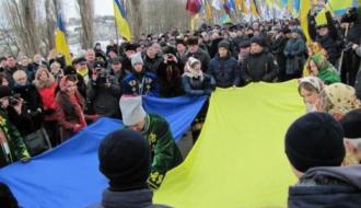 В День Соборности Хмельницкую и Тернопольскую области объединили флагом