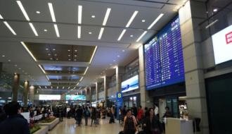 В Китае за год сдали в эксплуатацию 11 аэропортов
