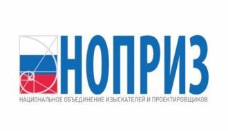 В НОПРИЗе обсудили нормативную базу инженерных сетей