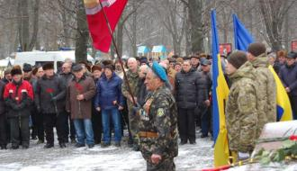 В областном центре почтили память участников боевых действий на территории других государств