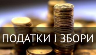 В январе жители Области уплатили 726 миллионов гривен налогов