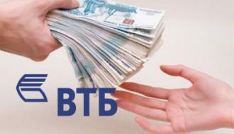 ВТБ начал кредитовать застройщиков с использованием эскроу-счетов