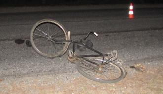 Велосипедист после столкновения с авто потерял глаз