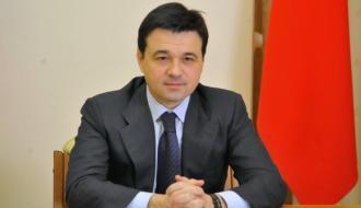 Воробьев сменит зампреда правительства Подмосковья по строительству