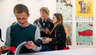 Выдающихся украинцев в современной графике покажут в областном музее