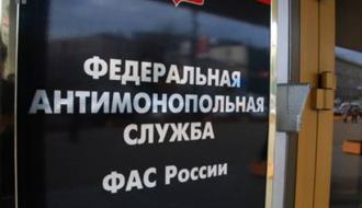 """Выявлены нарушения в торгах на строительство участка трассы """"Холмогоры"""