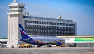 Японцы построят новый терминал в аэропорте Хабаровска